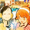 「 ♛ 」 → « Miura Haru & Sasagawa Kyoko »