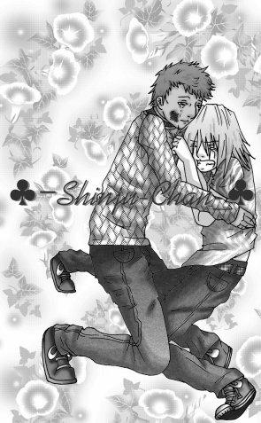 ♣ Kei et Taku ♣