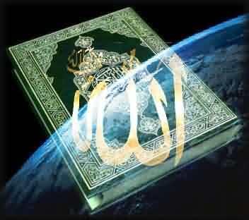 Allah créateur de tout cet univers - Creative Allah of all this universe