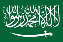 Premier pillier de l'Islam: La Shahada - First Pillar of Islam: The Shahada