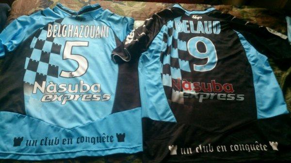 Maillot Tours Fc domicile et extérieur saison 2009-10 portés par C.Belghazouani et G.Belaud