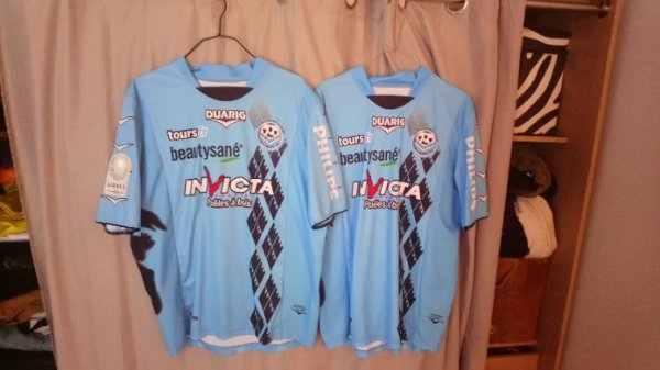 Maillots domicile saison 2011-2012 Duarig portés par B.Ketkeophomphone et T. Gamiette