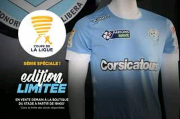 Maillot coupe de la ligue saison 2017-2018 boutique.