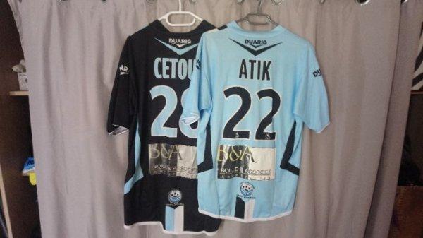 Maillot Tours Fc domicile saison 2008-09 porté par F.Atik