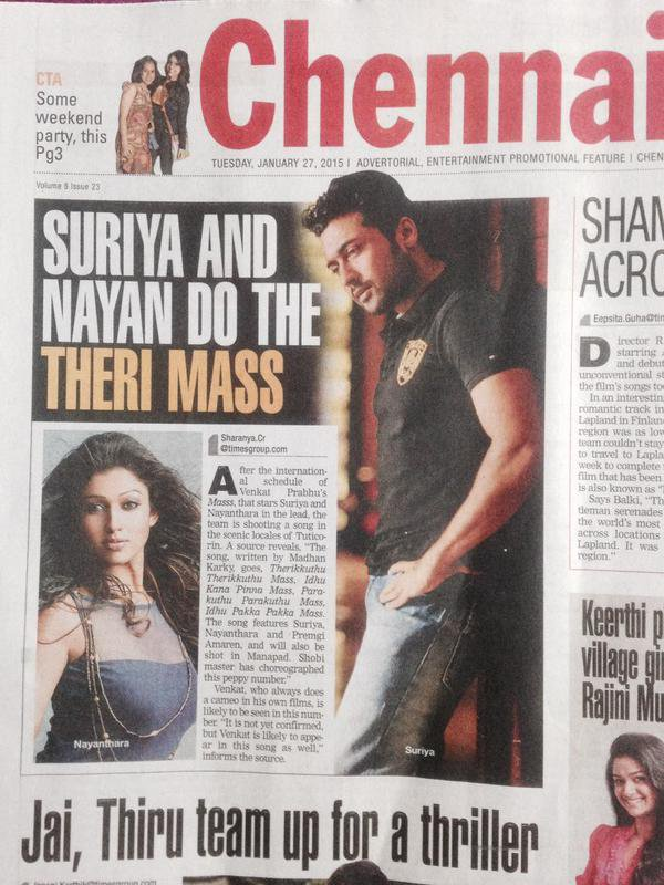 Nayan And Surya In Mass !!