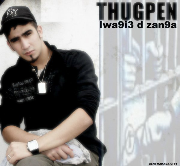 thug pen