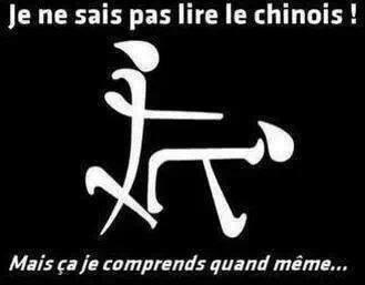 Le chinois une langue rafiné u_u
