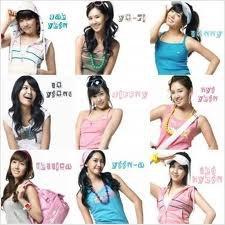 Les Girls Generation <3