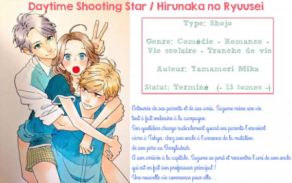 ○ Daytime Shooting Star ○