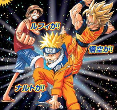 Blog de mangas shonen mangas shonen - Dbz et one piece ...