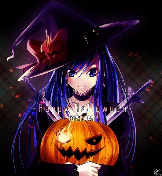 un Halloween mouvementer ahahahahhahahahahahahahah