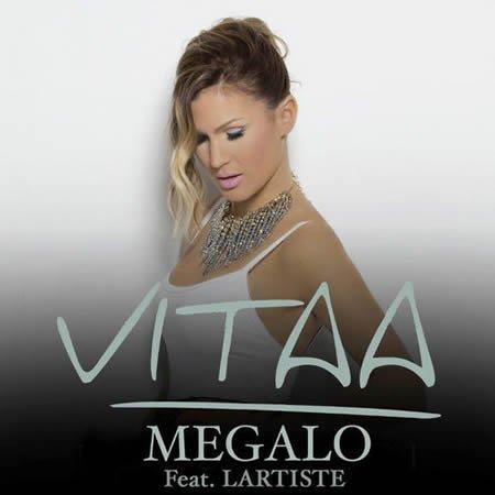 "Clip de ""Megalo"" de Vitaa featuring Lartiste"