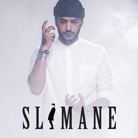 """Slimane : clip de """"Adieu"""" extrait de l'album """"A bout de rêves"""""""
