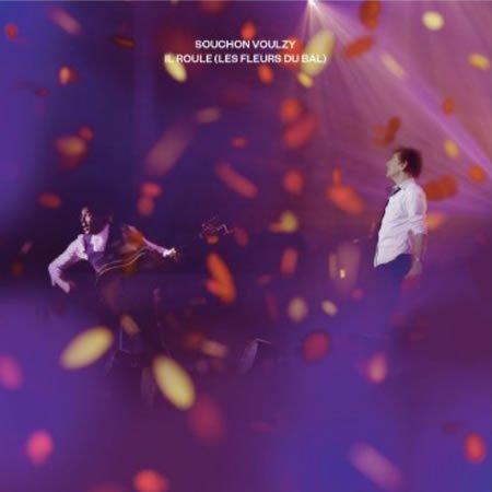 """""""Il roule (les fleurs du bal)"""" premier extrait du live de Laurent Voulzy et Alain Souchon"""