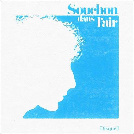 """Album """"Souchon dans l'air"""" dans les bacs le 16 juin 2017"""