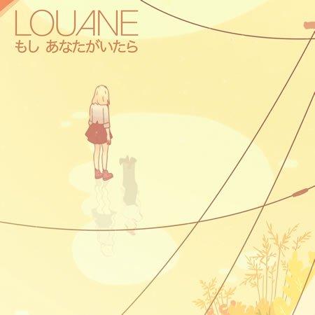 """""""Si t'étais là"""" le nouveau single de Louane"""