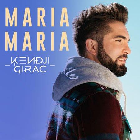 """""""Maria Maria"""" le nouveau single de Kendji Girac"""