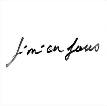 """""""J'm'en fous"""" le nouveau single de Vianney"""