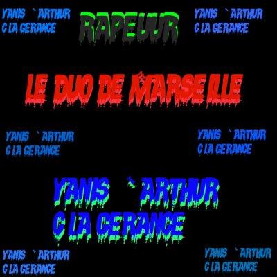 Nom du Groupe:Le Duo De Marseille