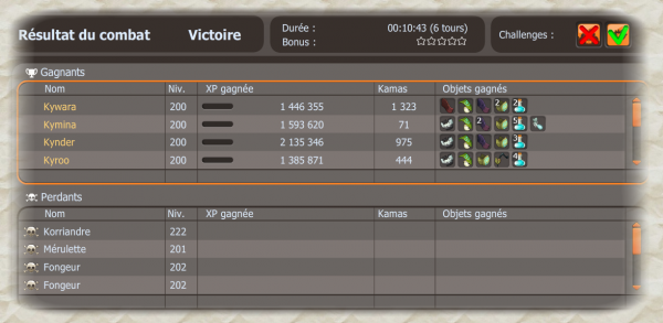 Une maj, une guilde qui up, des records, des drop !