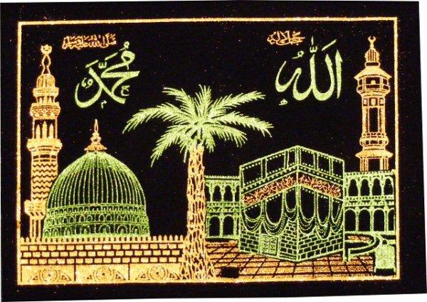 L'Islam et les musulmans