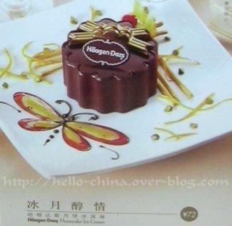 chocolat chocolat quand tu me tien
