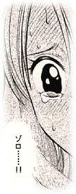"""Fiction 1: Des Sentiments Enfouis... //Chapitre 6: """"C'est de ma faute!..."""",""""je ne veux pas que tu pleur à cause de moi..."""" Secret découvert!...!//"""