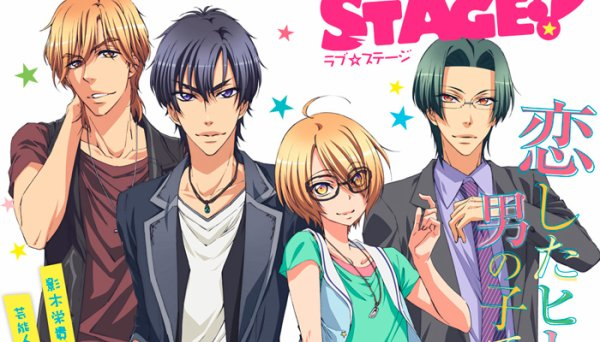  LOVE STAGE  