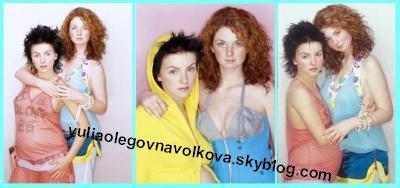 Yulia Volkova enceinte