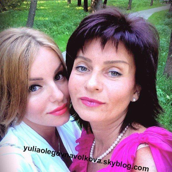 Yulia Volkova et sa maman