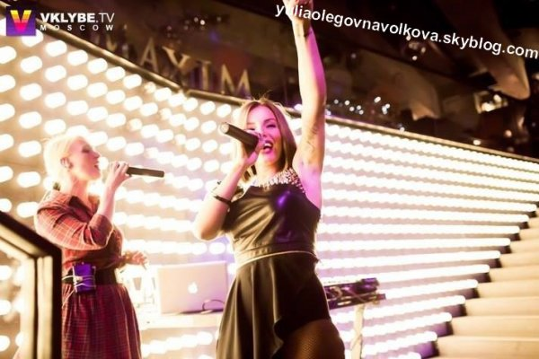 JuliaVolkova to perform at Maxim Bar (Moscow Russia) [05.12.2013]