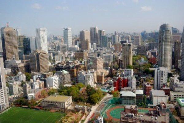 voici la ville de Tokyo