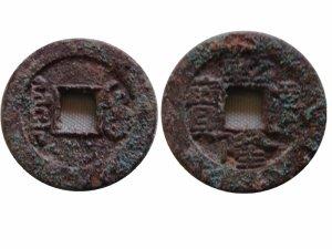 datant des pièces de monnaie chinoises