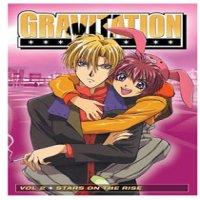 gravitation / The Rage Beat (2009)