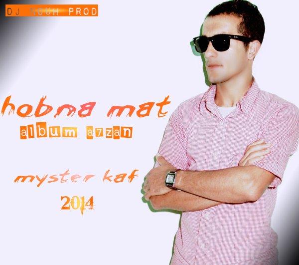 a7zan / hobna mat (2014)