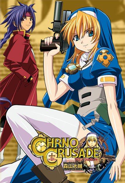 Chrno Crusade^^