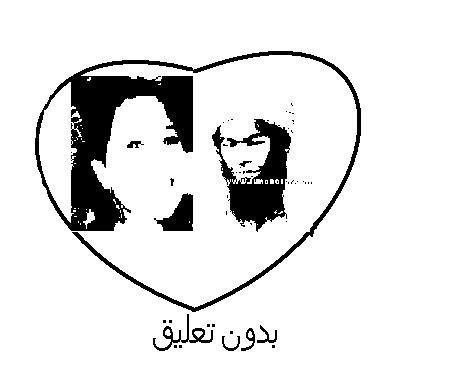 bidoun ta3li9 hhhhhhhhhhh