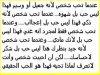 al7ob alhagigi
