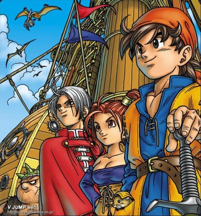Dragon quest 8 sur playsation 2