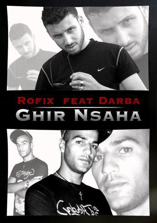 ☊ rofix & darba - ghir nsaha 2011  (2011)