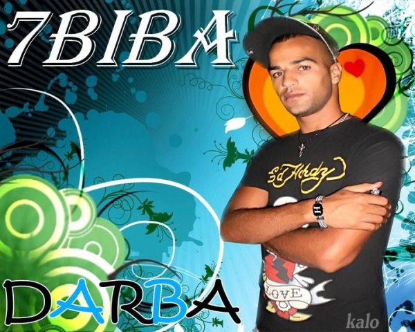 ☊ Darba - 7biba (2011)