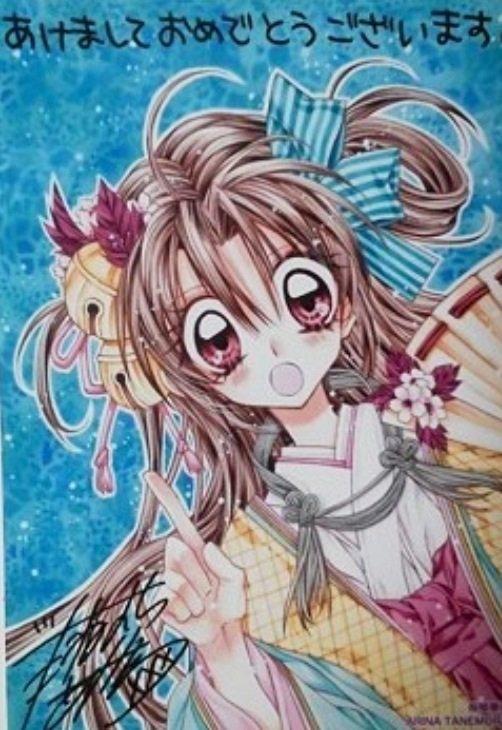Nouvelles Photos De Princesse Sakura