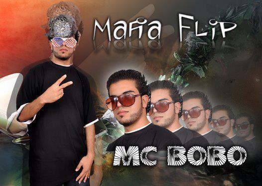Lga3 les fans / MAFIA FLIP (M.A.R.O.C.) (2011)