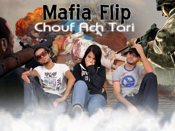 Mafia Flip Family (ChOuF AcH TaRi)