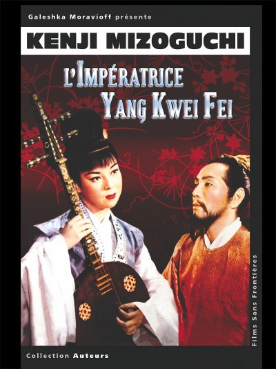 L'Impératrice Yang Kweï Fei
