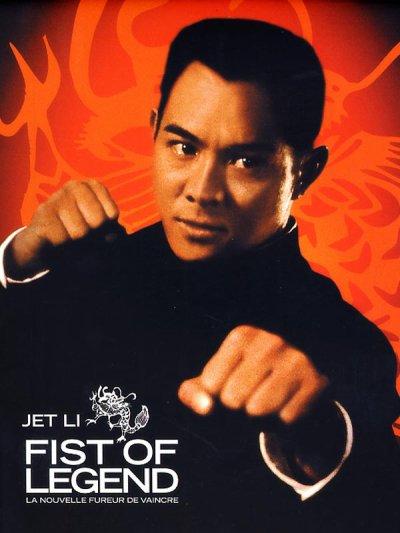 Fist of Legend, la nouvelle fureur de vaincre