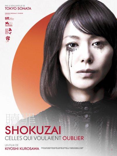 Shokuzai: Celles qui voulaient oublier