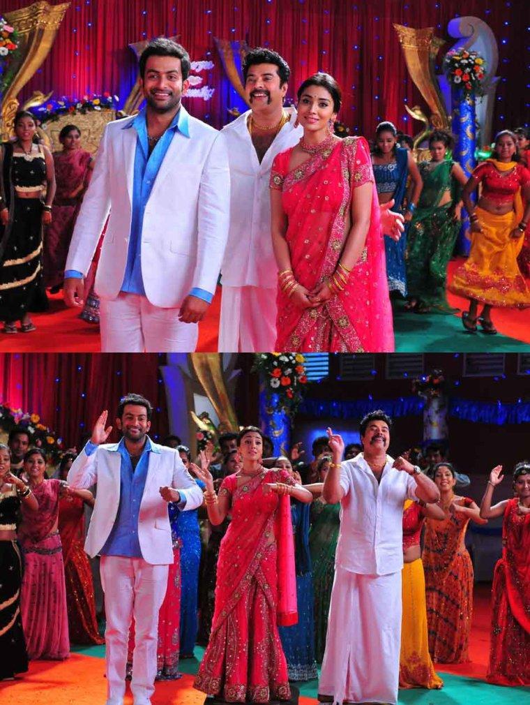 Images de Raj Pokiri Raja