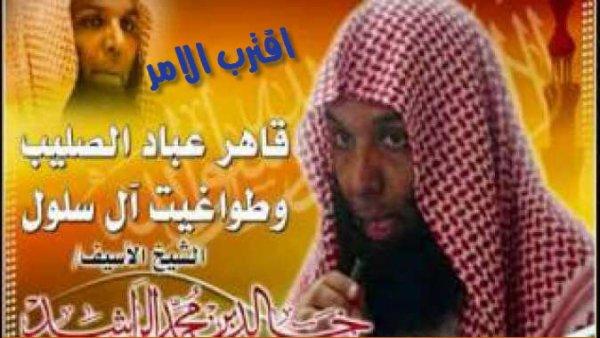 طريق الله / خالد الراشد إن كان لك قلب - أسأل نفسك هل أنت مستعد (2013)