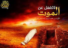 طريق الله / القصة التي أبكت كل من سمعها (2013)